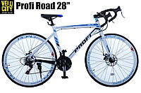 "Велосипед 28"" Profi ROAD E51 700C-1 белый"