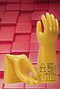 Перчатки электроизоляционные RELSEC-20