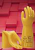 Перчатки электроизоляционные RELSEC-5