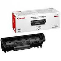 Заправка картриджа Canon 703 (7616A005) для принтера LBP2900, LBP3000
