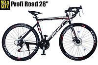 """Велосипед 28"""" Profi ROAD E51 700C-3 черный"""