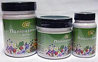 Полиэнзим -10-мощная противопаразитарка, антипаразитарный растительный (Грин-Виза)