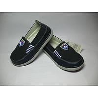 Детские туфли Солнце PT205C