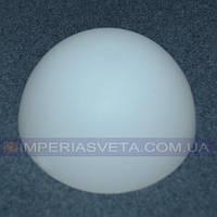 Плафон центральный для люстры IMPERIA стеклянный LUX-434113