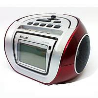 Радиоприёмник Бумбокс GOLON RX-656Q
