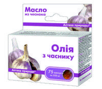 """Препарат для иммунитета """"Масло Чеснока в капсулах""""-натуральный препарат для комплексного оздоровления (75капс."""