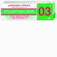 """Натуральный """"Противогрибковый крем""""-натуральный препарат (Флора Фарм,40мл)"""