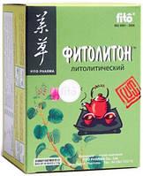"""Препарат для почек""""Фитолитон """"-Натуральный препарат для лечения почек (пак. 20 шт Фито Фарм)"""