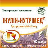"""Натуральный препарат от диабета""""Инулин""""(Нутримед капс.60шт)"""