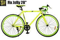 """Велосипед Profi JOLLY 28"""" G54 S700C-3H салатовый"""
