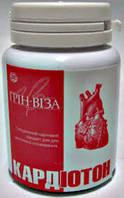 """Препарат для сердца """"Кардиотон """"- препарат для укрепления сердца и сосудов (60табл.Гринвиза)"""