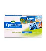 "Иммунитет препарат  ""Жир печени акулы ""- для профилактики и комплексного лечения  (84шт,Гринвиза)"
