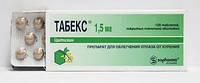 Табекс отзывы -для облегчения отказа от курения 1,5мг №100 тб