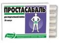 """Натуральные таблетки для потенции """"Простасабаль"""" - возбуждающий препарат (Эвалар,30шт 0,2г)"""
