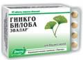 """Натуральный препарат для памяти""""Гинкго Билоба""""-улучшает память,внимание(Эвалар)"""