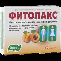 Натуральный слабительный препарат Фитолакс - лечение запора (таб. №40 по 0.5 г Эвалар)