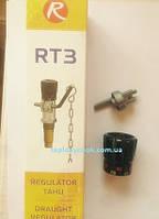 Ручка і поршень регулятора тяги Regulus RT3
