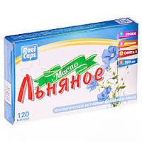 "Препарат для сердца "" Масло льна в капсулах"" -  Омега-3,очищает сосуды (капс. 300 мг.120шт ""РеалКапс"")"