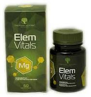 """Витамины для сердца """"Элемвитал с органическим магнием"""" -комплекс витаминов с магнием (60капс.)"""