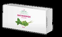 """Натуральный препарат для женщин """"Вагифлорон"""" фитосвечи-эффективная помощь при воспалительных заболеваниях(10"""
