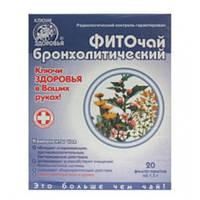 Лечебный Чай   Бронхолитический -лечение бронхитов,простуд(20пак.,Украина)
