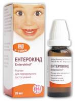"""Препарат от коликов и метеоризма для  детей грудного и младшего возраста""""Энтерокинд (ENTEROKIND®)"""