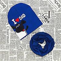 Демисезонный набор: трикотажная детская шапка и снуд