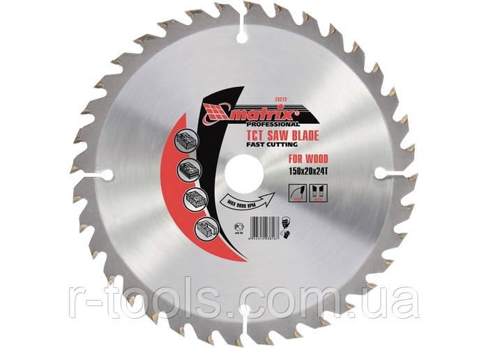 Пильный диск по дереву, 160 х 20мм, 48 зуба, + кольцо, 16/20 MTX Professional 732129