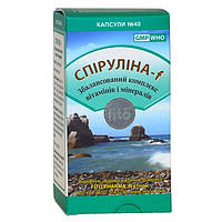 Спирулина-Сбалансированный комплекс витаминов и минералов (40капс.,Вьетнам)