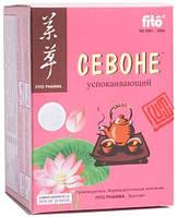 """Успокоительный чай """"Севоне"""" -успокаивает, снимает нервное напряжение, улучшает сон"""
