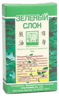"""Фитобальзам """"Слон зеленый""""- противовоспалительный, обезболивающий, согревающий бальзам (5мл.)"""