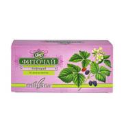 """Травяной чай для иммунитета """"Бодрящий""""- адаптагенное, тонизирующее, улучшает обмен веществ"""