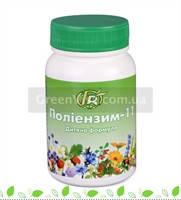 """Детская иммуномодулирующая и общеукрепляющая формула  """"Полиэнзим 11""""-Комплекс ферментов, витаминов и микроэле"""