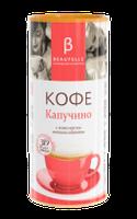 Бодрящий кофе капучино-от преждевременного старения и обеспечивают защиту от воздействия окружающей среды