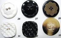 Пластиковая пуговица пальтовая и шубная прошивная пальтовая нй 2 и 4 дырочки черная и белая диаметр 34 мм