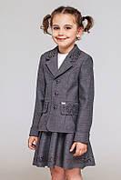 Школьный костюм для девочки.Пиджак и юбка с перфорацией.