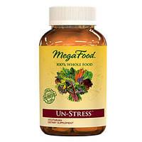 """Препарат от стресса """"Антистресс""""-мультивитамины и минералы, специально подобранные, чтобы поддержать  организм"""