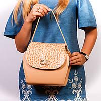 Женская сумочка бежевая молодежная нестандартная
