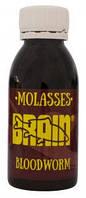 Добавка Brain Molasses Bloodworm (Мотыль) 120 ml