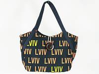 Брендовая сумка Львов