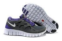 Nike FreeRun 2.0 Серый/Фиолетовый