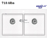 Гранітна мийка AquaSanita Magna SQM-200 (860х510 мм.), фото 3