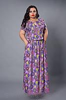 Женское платье  сиреневые круги