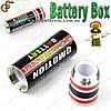 """Батарейка-тайник - """"Battery Box"""" - 2 шт."""
