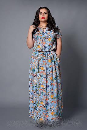 Женское платье   голубая бирюза цветы, фото 2
