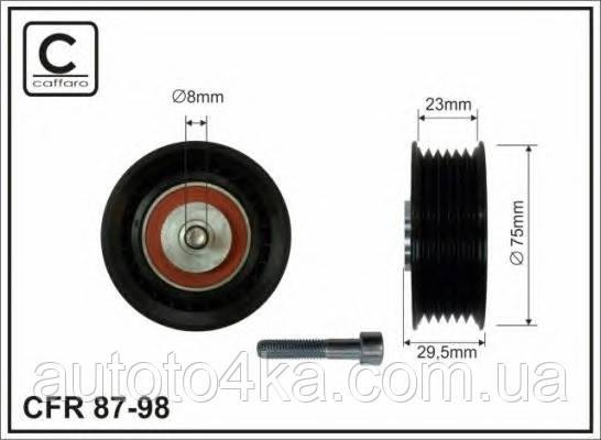 Ролик натяжной поликлинового ремня Caffaro 87-98