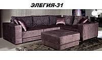 Диван угловой Элегия-31 (Мебель-Плюс TM)