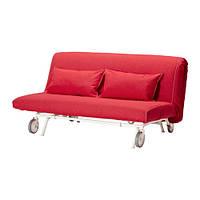 IKEA PS HÅVET Диван-кровать 2-местный, Ванста красный