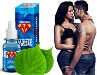 Мужской интим спрей MachoMan (МачоМэн), спрей для увеличения полового влечения, средство для эрекции