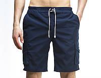 Шорты мужские синие YSTB Navy Blue с накладными карманами (рип-стоп, модные, молодежные)